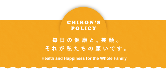 CHIRONs POLICY